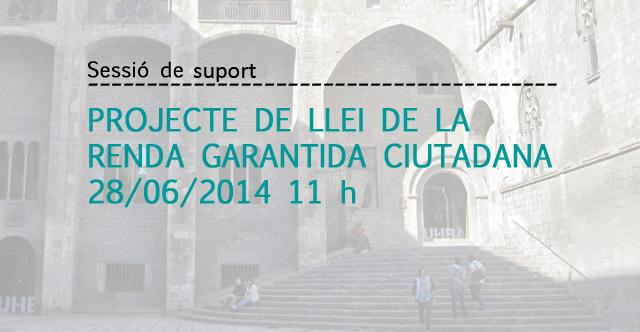 sessio_renda_garantida_ciutadana_
